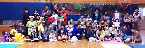 2015年10月31日【社会奉仕活動】横浜市地域訓練会れいんぼー主催「ハロウィンパーティー」に参加