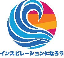 2018-2019年度 国際ロータリーテーマ